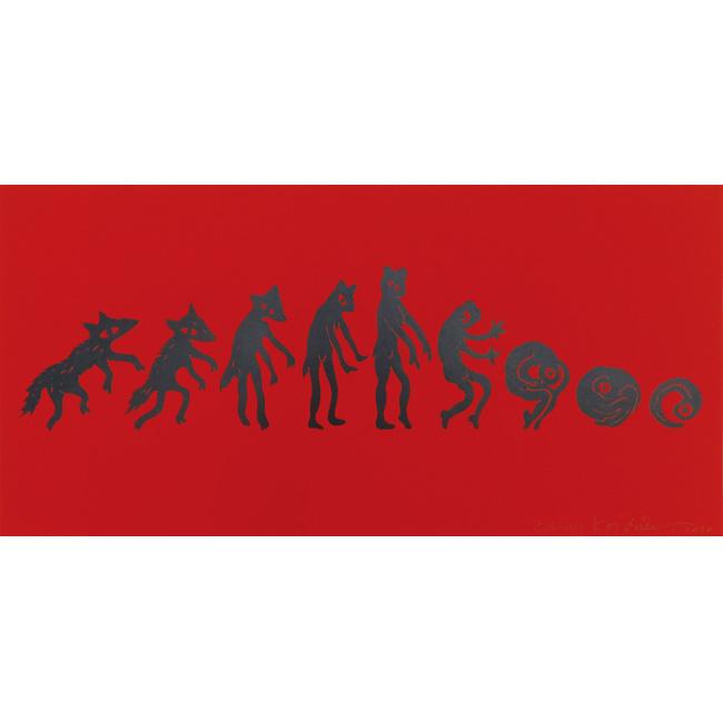 変身オオカミ(赤)