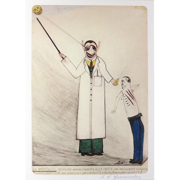 ブペスティアレス博士