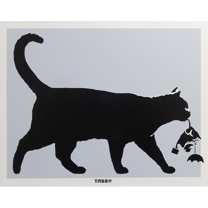 タビー猫 VS バンクシー傘ラット(灰)