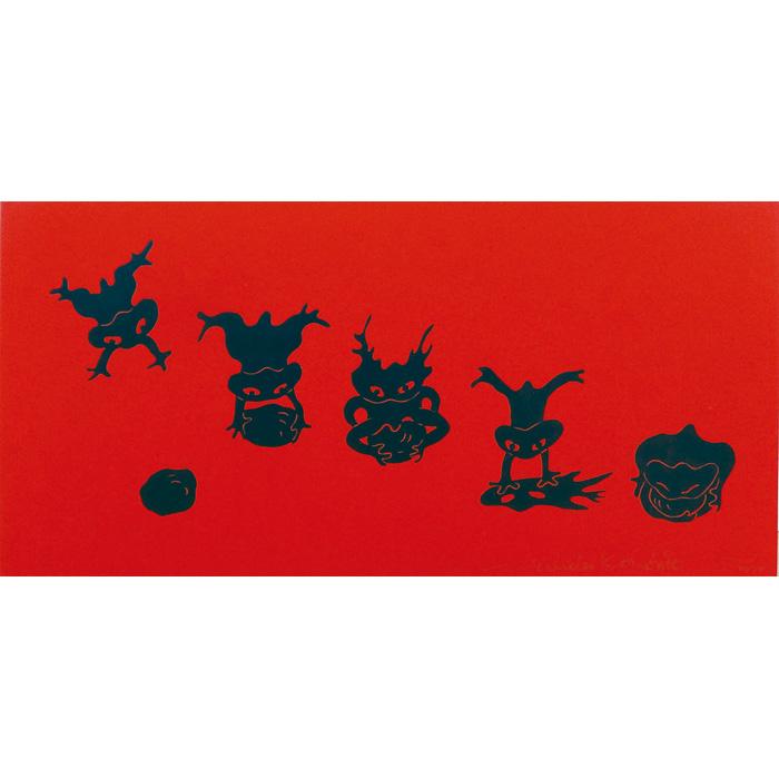変身隕石(赤)