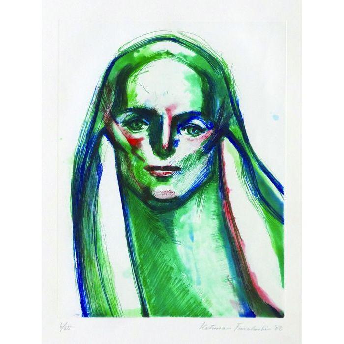 緑のスフィンクス